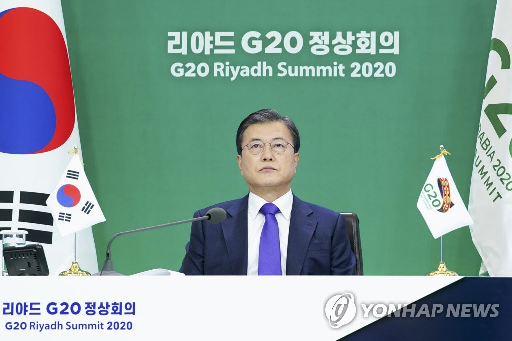 Moon attends G-20 summit
