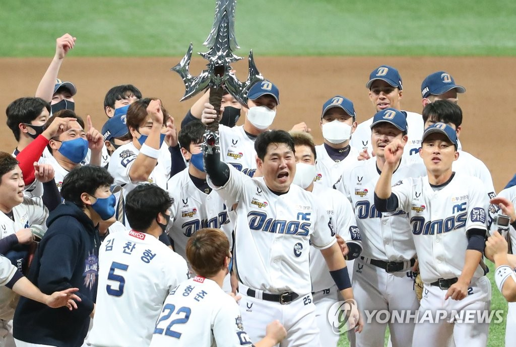 In this file photo from Nov. 24, 2020, Yang Eui-ji of the NC Dinos (C) celebrates with his teammates after winning the Korean Series title over the Doosan Bears at Gocheok Sky Dome in Seoul. (Yonhap)