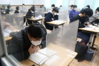 (2nd LD) Nat'l college entrance exam gets under way as virus surges