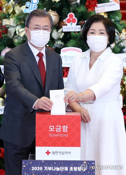 Moon attends charity event