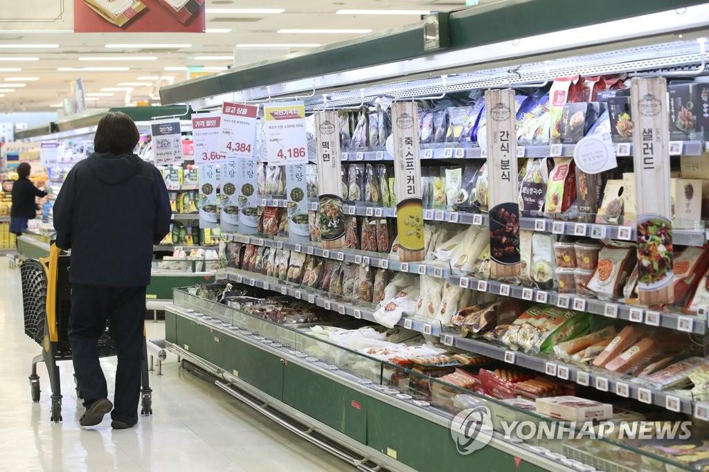 서울 대형마트 가정 간편식 코너