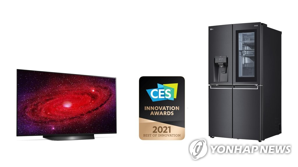 This photo, provided by LG Electronics Inc. on Dec. 16, 2020, shows the company's products that received Best of Innovation honors at the CES 2021 Innovation Awards. (PHOTO NOT FOR SALE) (Yonhap)