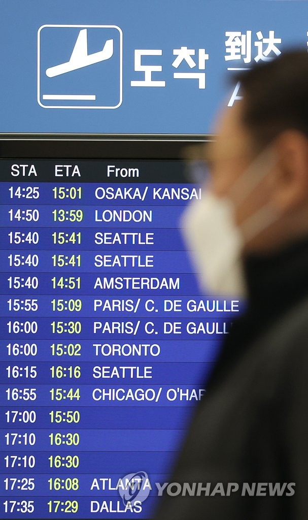 In the Dec. 24, 2020, file photo, a board shows the arrival time of a cargo flight from London at Incheon airport, west of Seoul. While South Korea has suspended flights carrying passengers arriving from Britain into early 2021 over concerns of a new strain of the novel coronavirus, cargo flights are allowed. (Yonhap)
