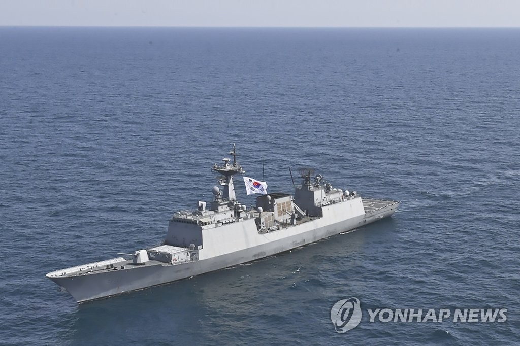 This file photo shows the 4,400-ton Choi Young destroyer in operation in 2019. (Yonhap)