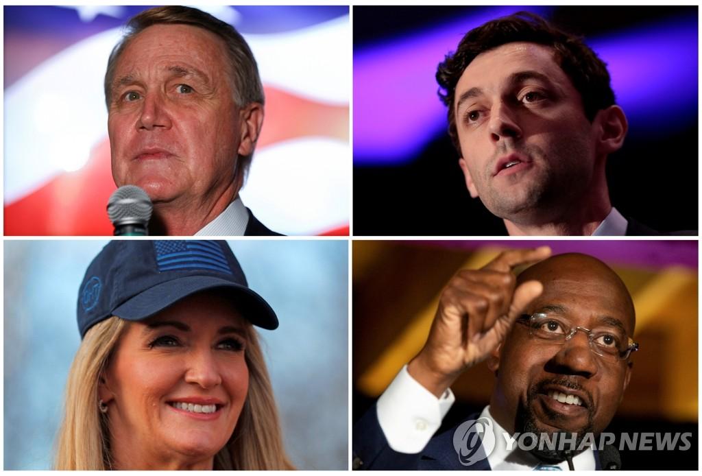 미 조지아주 상원의원 선거 출마한 공화ㆍ민주 후보들