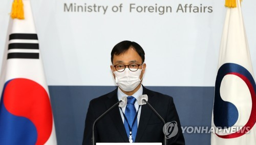 (LEAD) Seoul to send delegation to Iran to negotiate release of seized S. Korean ship