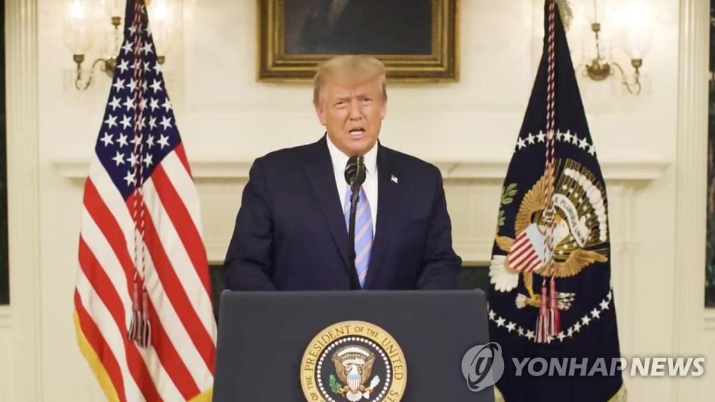 """""""순탄한 정권 이양 위한 노력"""" 약속하는 트럼프"""
