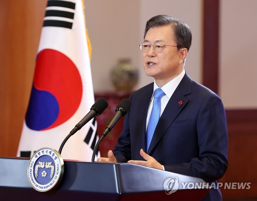 President Moon Jae-in delivers his New Year's address at Cheong Wa Dae in Seoul on Jan. 11, 2021. (Yonhap)
