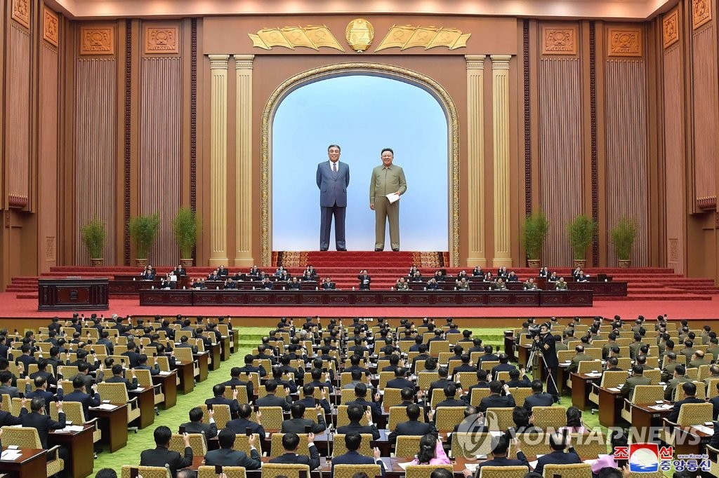 The Supreme People's Assembly, North Korea's parliament, convenes at the Mansudae Assembly Hall in Pyongyang on Jan. 17, 2021, in this photo released by the North's official Korean Central News Agency the next day. (For Use Only in the Republic of Korea. No Redistribution) (Yonhap)
