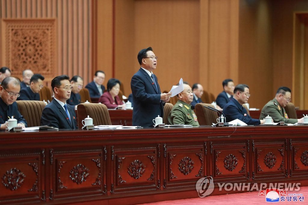 Choe Rong-hae (C, front), president of the Presidium of the Supreme People's Assembly, speaks during a session of the North's parliament at the Mansudae Assembly Hall in Pyongyang on Jan. 17, 2021, in this photo released by the North's official Korean Central News Agency the next day. (For Use Only in the Republic of Korea. No Redistribution) (Yonhap)