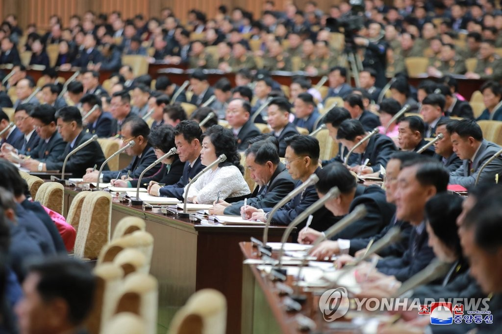 N. Korea's parliamentary session