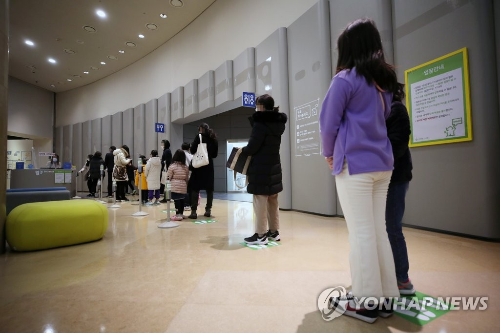 This file photo shows people maintaining social distancing to enter an exhibition at the National Museum of Korea in Seoul on Jan. 19, 2021. (Yonhap)