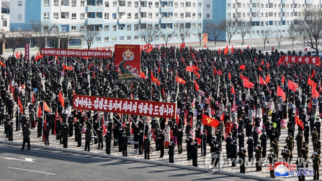 This photo released by North Korea's Korean Central News Agency on Jan. 20, 2021, shows a joint army-civilian rally held the previous day. It reported the events were held in four provinces to show determination to thoroughly implement the decisions made at the recent 8th Congress of the ruling Workers' Party. (For Use Only in the Republic of Korea. No Redistribution) (Yonhap)