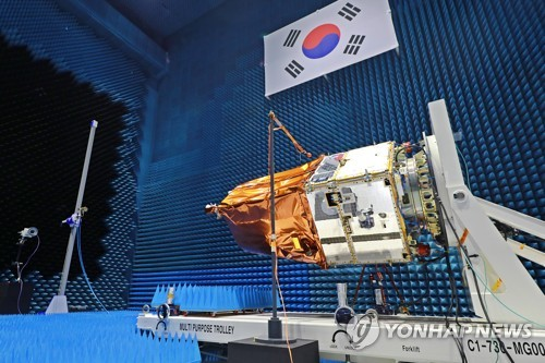 S. Korea's observational satellite successfully takes off