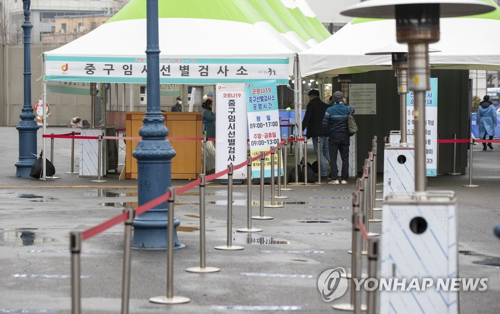 Citizens enter a makeshift virus testing clinic in Seoul on Jan. 22, 2021. (Yonhap)