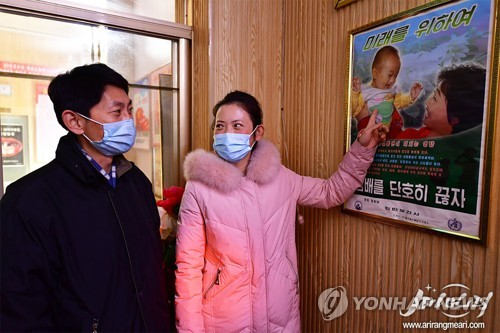 N. Korea's anti-smoking campaign