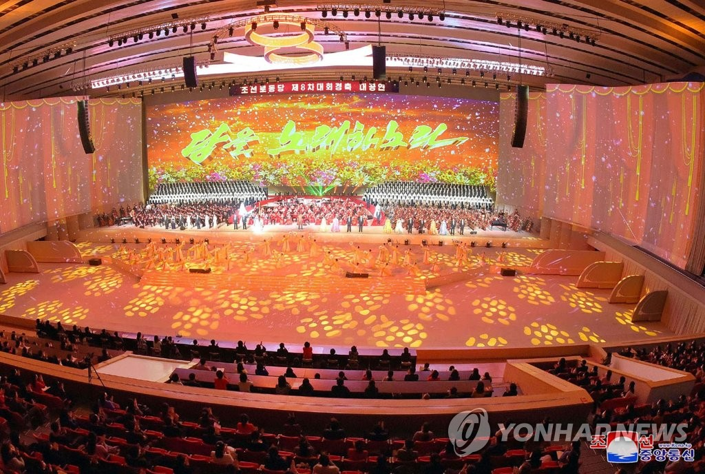 Celebration of N. Korea's party congress