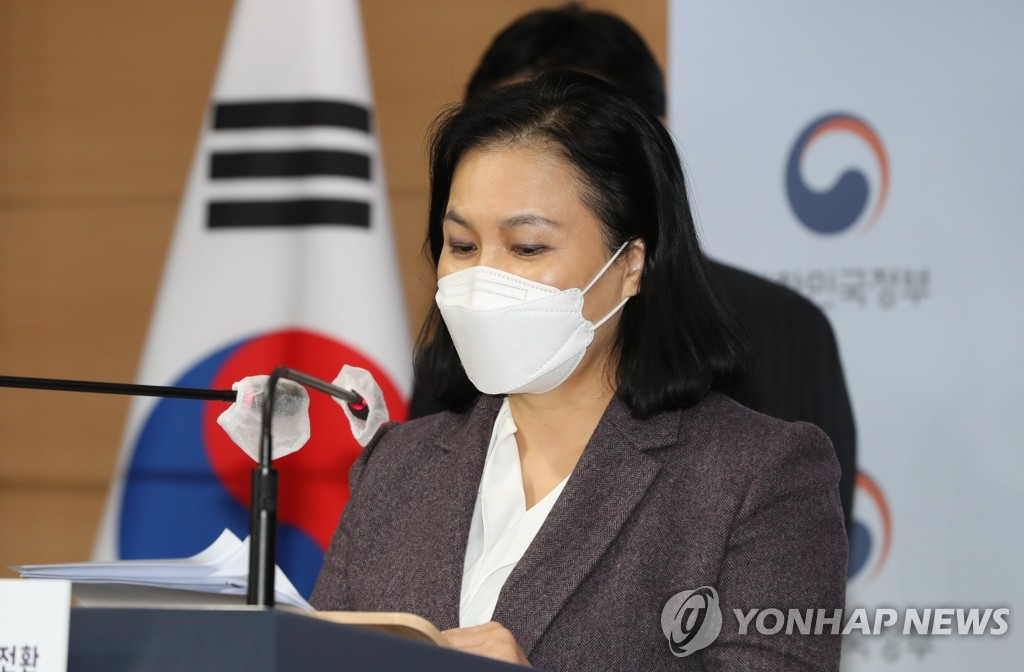South Korean Trade Minister Yoo Myung-hee speaks during a press conference held in Seoul on Feb. 5, 2021. (Yonhap)