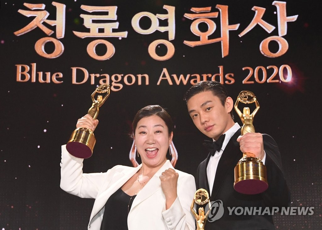 This photo, provided by The Sports Chosun, shows Ra Mi-ran (L) and Yoo Ah-in winning best actress and best actor, respectively, at the 41st Blue Dragon Awards held at Paradise City in Incheon, 40 km west of Seoul, on Feb. 9, 2021. (PHOTO NOT FOR SALE) (Yonhap)