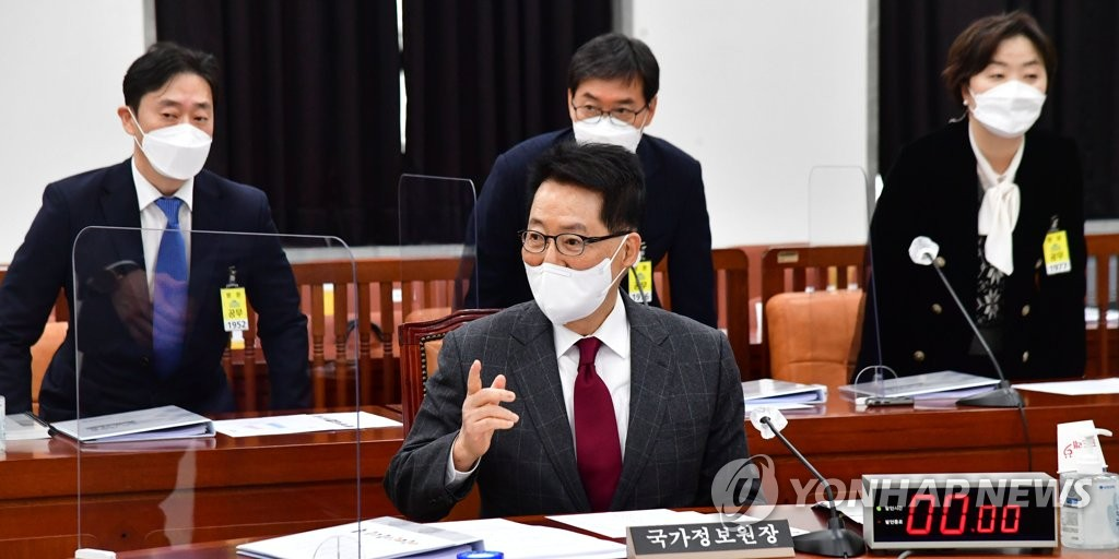 National Intelligence Service Director Park Jie-won speaks during a session of the National Assembly's Intelligence Committee on Feb. 16, 2021. (Yonhap)