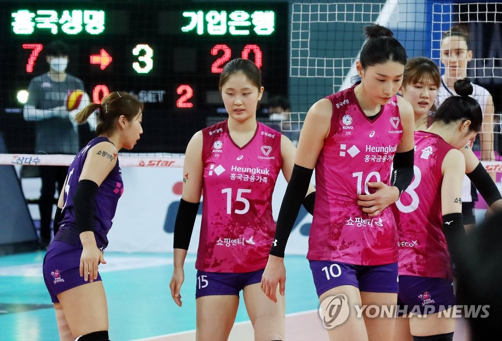 Players of the Heungkuk Life Pink Spiders react to a lost point during a women's V-League match against the IBK Altos at Gyeyang Gymnasium in Incheon, just west of Seoul, on Feb. 16, 2021. (Yonhap)