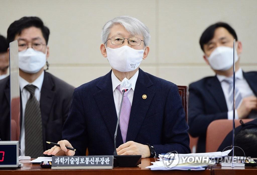 답변하는 최기영 과기정통부 장관