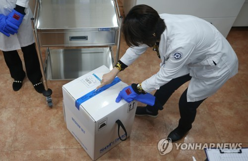 S. Korea receives Pfizer vaccine