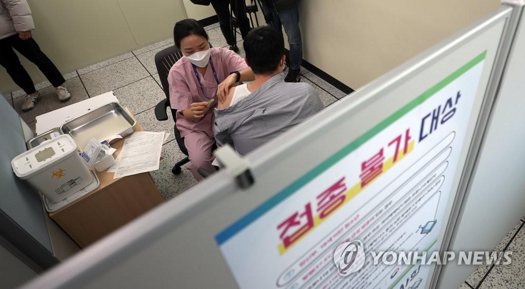 화이자 백신 접종 시작