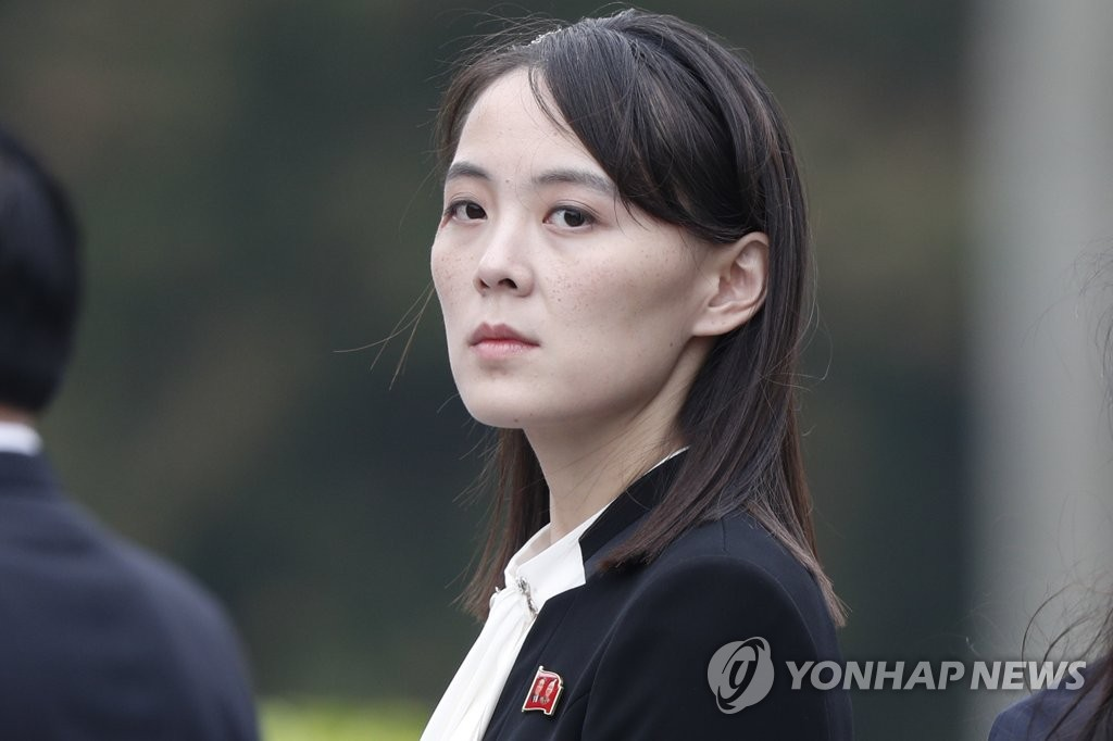 Kim Yo-jong, North Korean leader Kim Jong-un's sister, is pictured as she visits the Ho Chi Minh Mausoleum in Hanoi, in this file photo dated March 2, 2019. Kim threatened on March 16, 2021, to scrap a military peace agreement with South Korea and break up a Workers' Party organ tasked with inter-Korean dialogue as she lambasted the South for conducting military exercises with the United States. (Yonhap)