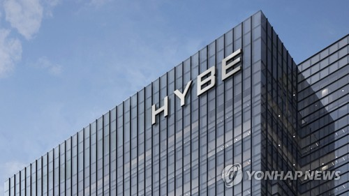 Big Hit Entertainment to change name to HYBE