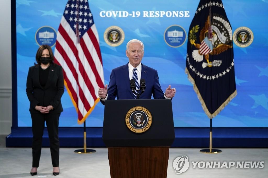 코로나19 대응책 관련 연설하는 바이든 미 대통령
