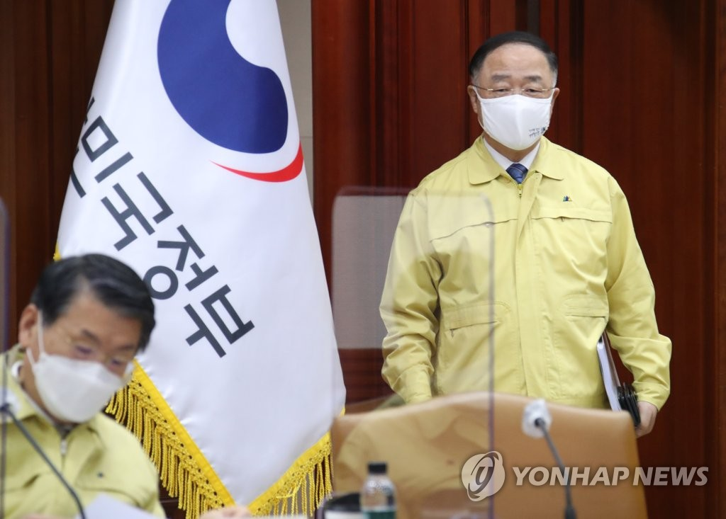 """홍남기 """"연말까지 비상 할당 관세 0 % 적용"""""""