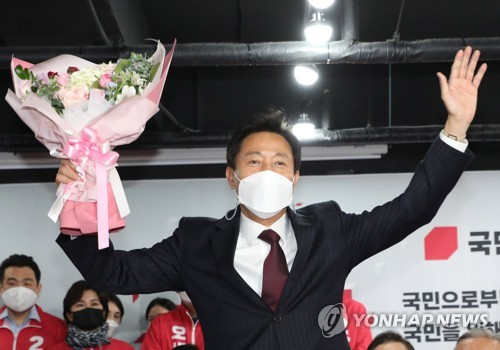 (LEAD) Ruling party suffers crushing defeat in bellwether by-elections