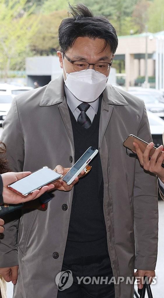 김진욱 공수처장 출근