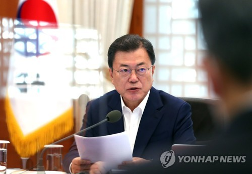Moon says S. Korea's economy depends on chipmaking industry