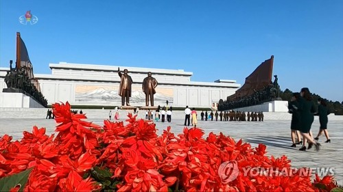 Late N. Korean leader's birth anniversary