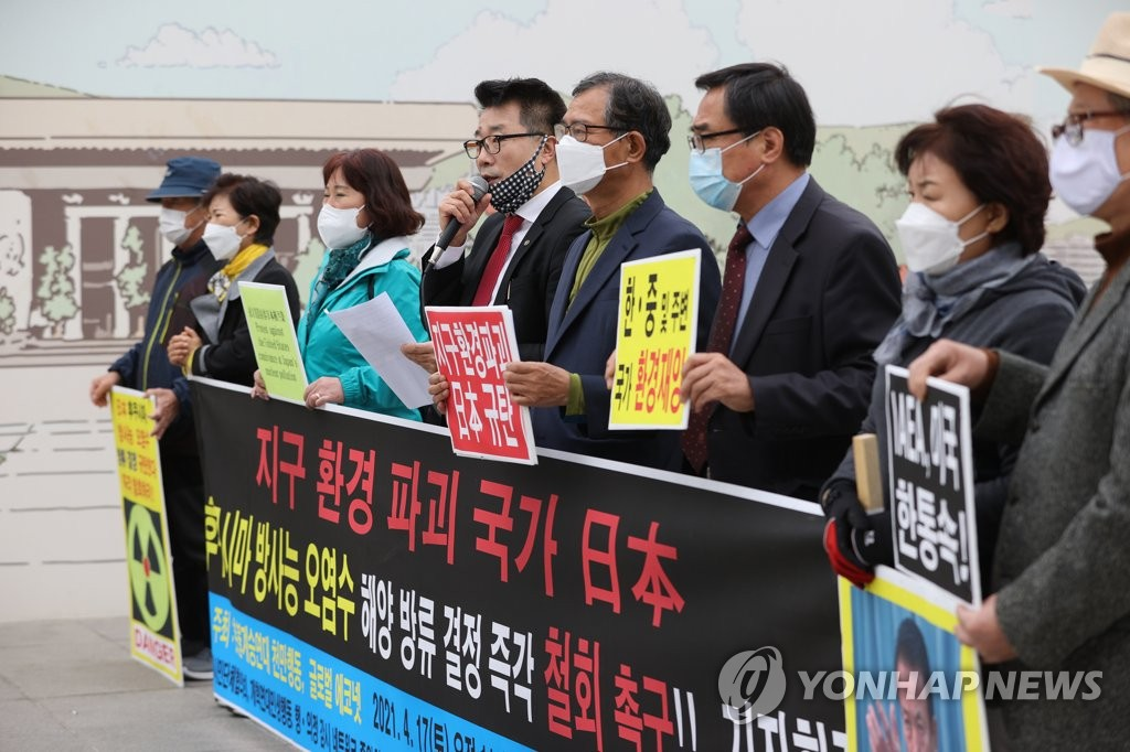Civic groups, including the Global Econet, hold a press conference at Gwanghwamun Square in Seoul on April 17, 2021, to call for Japan to retract its decision to release radioactive water from the crippled Fukushima nuclear power plant. (Yonhap)