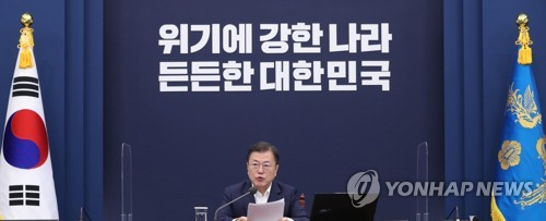Moon indicates some policy changes, seeking new start following election rout