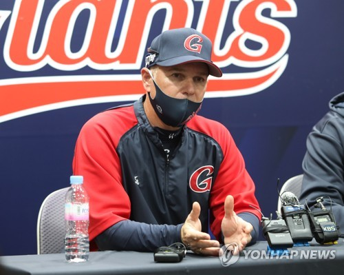 Lotte Giants' new manager