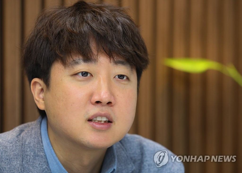 Lee Jun-seok, a former member of the main opposition People Power Party's Supreme Council, speaks during an interview with Yonhap News Agency in Seoul on May 13, 2021. He swept to victory on May 28 in the primary for the upcoming election to pick the party's new chairman. (Yonhap)