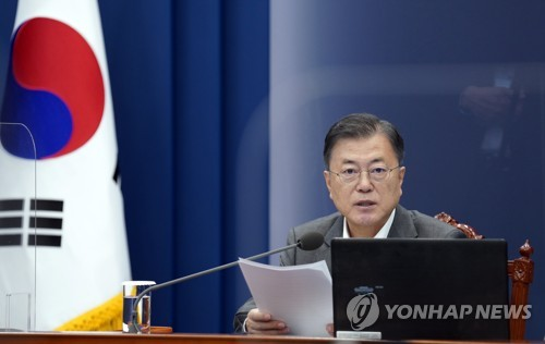 Moon says COVID-19 vaccine issue to be addressed in his upcoming U.S. visit