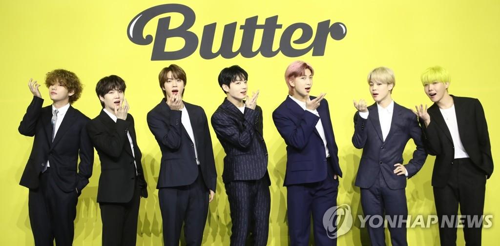 서머송 '버터'로 컴백한 BTS