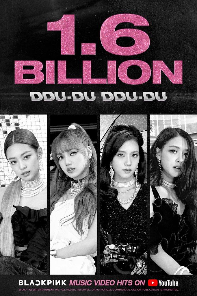 블랙핑크 '뚜두뚜두' MV, K팝그룹 최초 유튜브 16억뷰