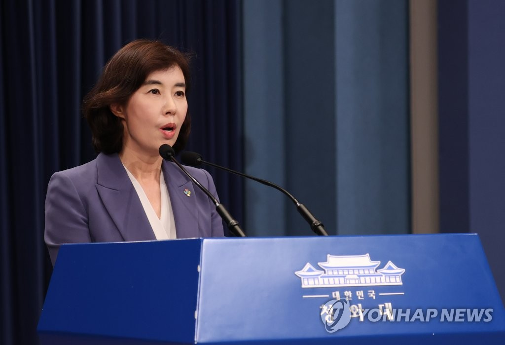 Cheong Wa Dae spokesperson Park Kyung-mee makes an announcement on President Moon Jae-in's plan to visit Europe during a press briefing on June 9, 2021. (Yonhap)