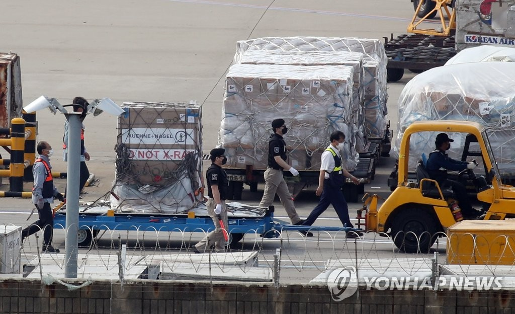 This photo taken on June 24, 2021, shows the second delivery of Moderna vaccines from the United States at Incheon International Airport, just west of Seoul. (Yonhap)