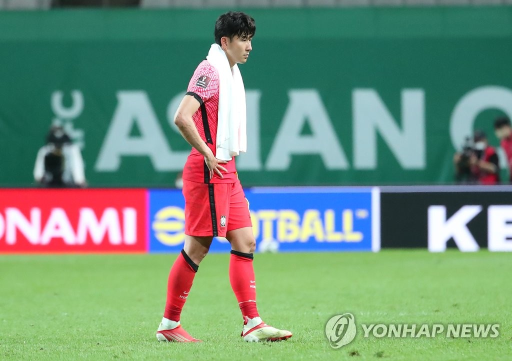 Son Heung-min of South Korea reacts to a scoreless draw against Iraq after the teams' Group A match in the final Asian qualifying round for the 2022 FIFA World Cup at Seoul World Cup Stadium in Seoul on Sept. 2, 2021. (Yonhap)