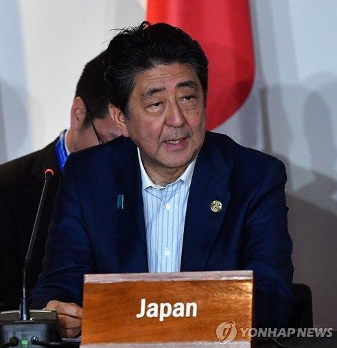 S. Korea hopes for Japan's efforts on 'comfort women' issue: ministry